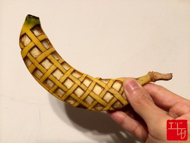 第十一回 バナナの黄色