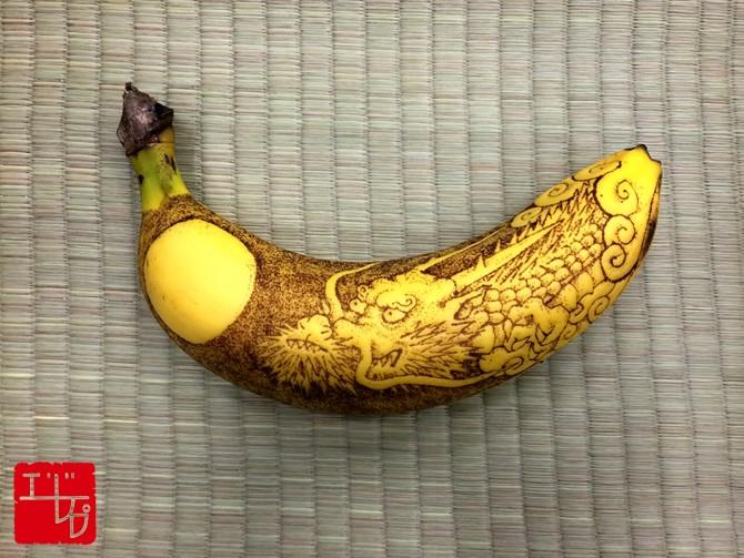 第十二回 ゲシュタルト崩壊バナナ