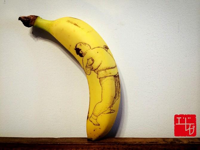 第十三回 琴奨菊バナナ