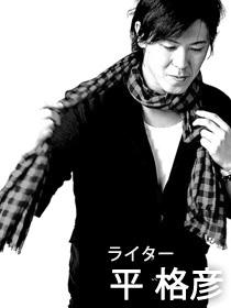 平_210_280_本