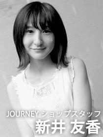 新井_280_210