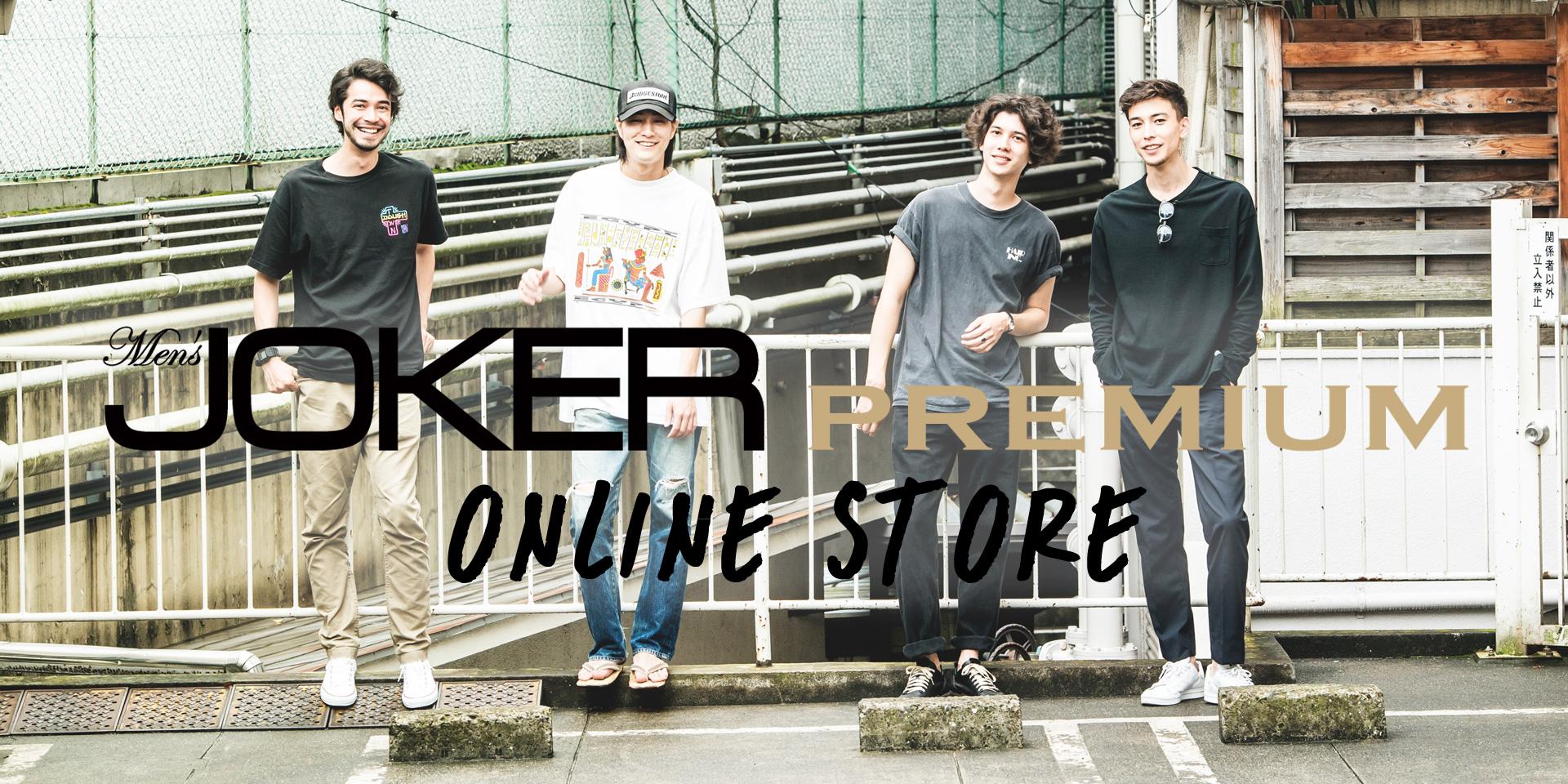 【ONLINE STORE】8月の誌面連動企画のアクセサリーをチェック!