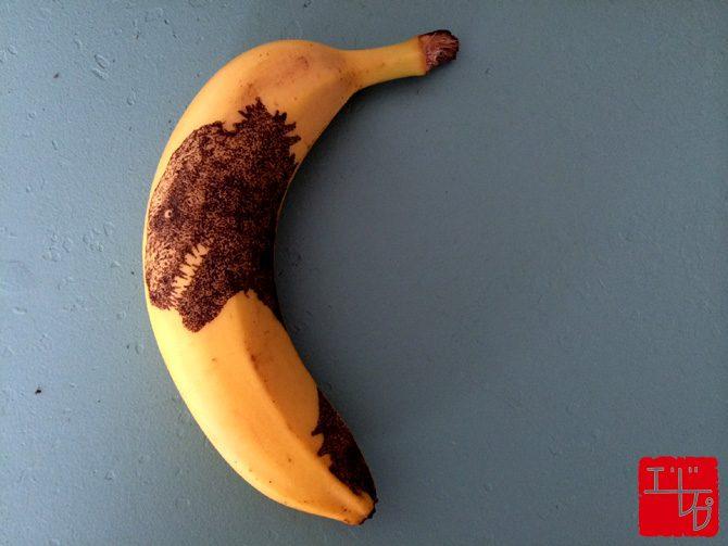 第二十三回 虚構のバナナ