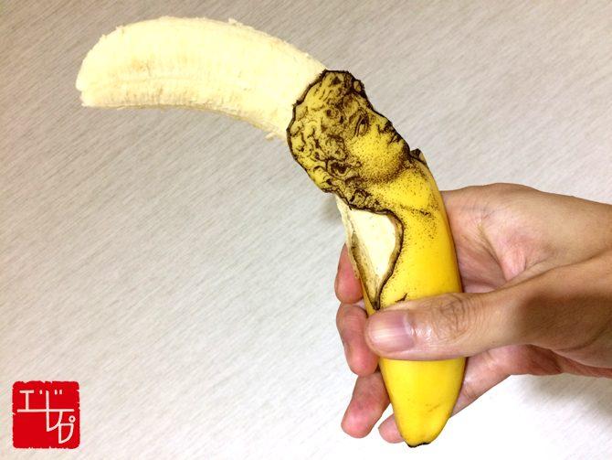 第二十五回 ダビデ像のバナナ