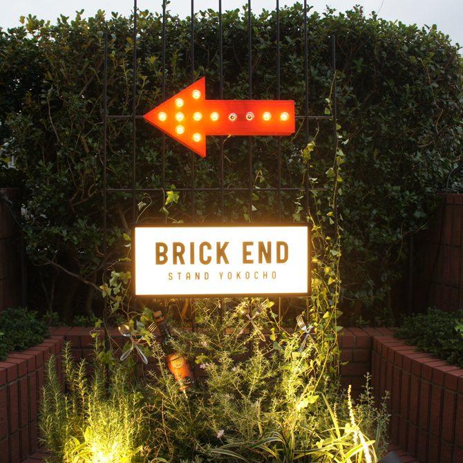 恵比寿ガーデンプレイスに新たな横丁!!<br>「BRICK END」に行ってみた。