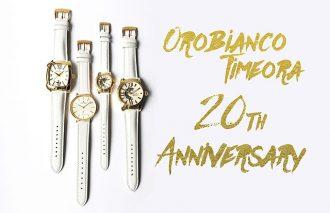 〈オロビアンコ タイムオラ〉から20周年を記念する限定モデルが発売
