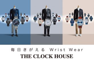 【PR】 THE CLOCK HOUSE
