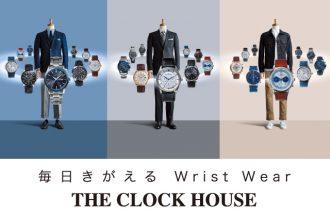 【PR】 THE CLOCK HOUSE