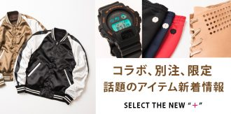 1月SELECT THE NEW+