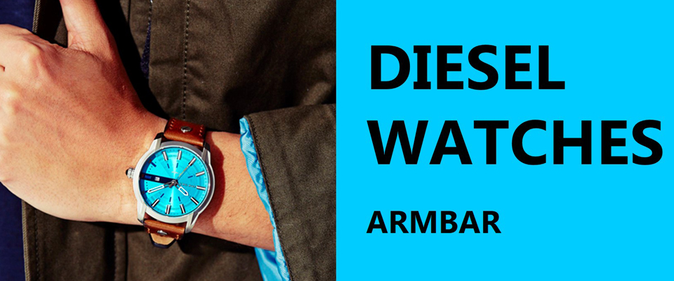 DIESEL MANIA ~時計編  VOL.1 【ARMBAR】~