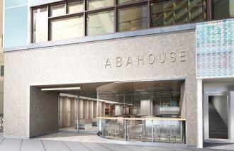 「ABAHOUSE LASTWORD原宿店」が4月29日に「ABAHOUSE HARAJUKU」としてリニューアルオープン!