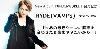 HYDE インタビュー