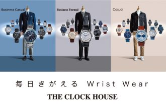 THE CLOCK HOUSE【AD】