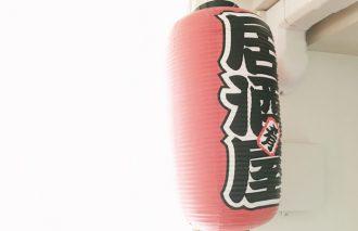 藤田敦子【居酒屋タカギ ぶれログ5.0】