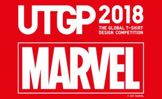 【UNIQLO】ユニクロTシャツデザイン・コンペ『UT GRAND PRIX 2018』7月24日(月)より全世界で募集開始!
