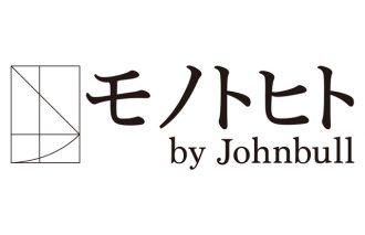 モノトヒト by Johnbull  8月26日(土)27日(日)に体験しよう!!