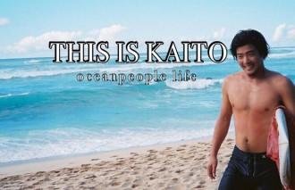 大橋海人「THIS IS KAITO oceanpeople life」
