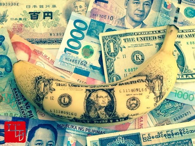 第八回 紙幣が消える日