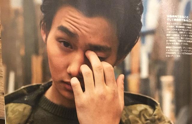 野村周平さんかっこいい。