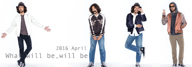 What will be,will be 2016,4月