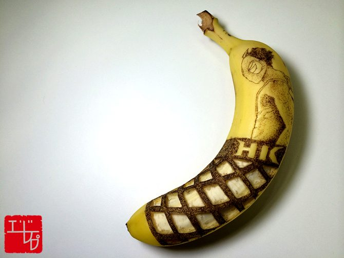 第二十回 HKのバナナ