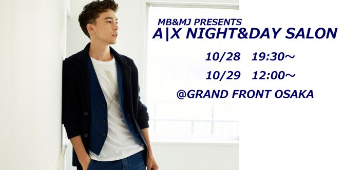 MB&#038;MJ PRESENTS<br>A|X NIGHT&#038;DAY SALON