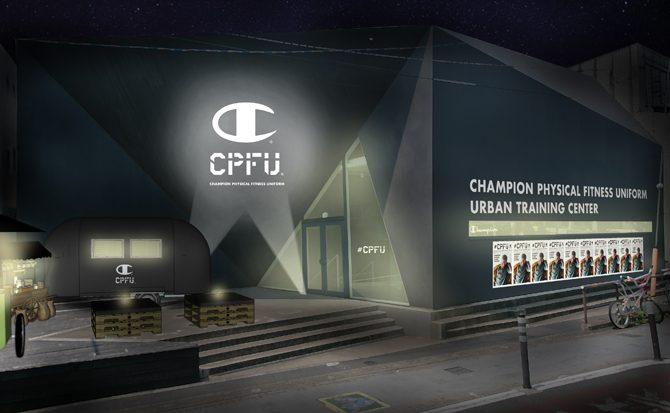 Champion 「CPFU®」が<br>原宿バンクギャラリーにて期間限定イベントプログラムを開催!