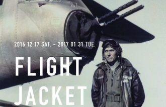 12/17(土)より究極の機能美 フライトジャケット展 <br>「FLIGHT JACKET MUSEUM」を開催!
