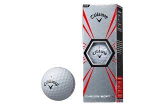 ツアープロも納得! ゴルファーの夢を叶える新たなボールを5名様に!