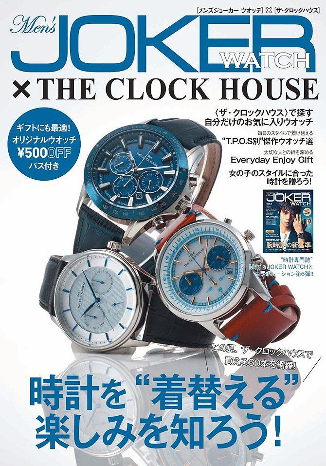 WATCHES for GIRL 女の子のスタイルに合った時計を贈ろう