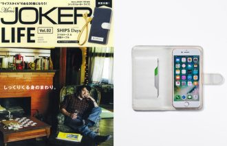 【動画あり】明日発売! Men's JOKER LIFE vol.2の付録〈シップス デイズ〉スマホケース&充電ケーブルを詳報!!