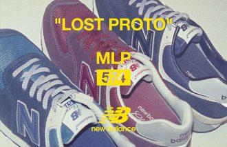 """""""空白の574""""幻のモデルを 忠実に再現した「MLP574」が限定発売"""