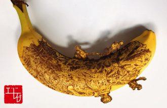 【エンドケイプ】第三十九回 第5形態バナナ
