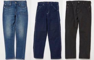 ユニクロ、GUにも負けてない!大人カジュアルにハマるバリューなジーンズを発掘!