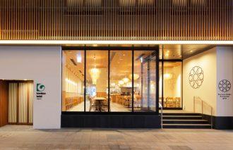 からくさホテル札幌開業記念!フォロー&リツイートで宿泊券をプレゼント!!