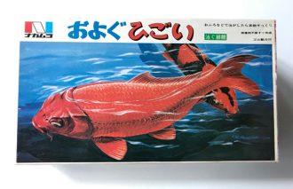 【エンドケイプ】出汁をでじると読む人生 第九十回【鯉に恋する人生】