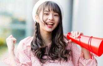 日本カルチャーを世界に届けるアイドル『わーすた』三品瑠香ちゃんが春の新スタートを応援してくれた!!