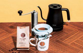 目利きが選ぶ日用品 第13回ー家で贅沢するカフェグッズー
