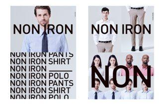 【動画】今年も大ブレイク必至!ザ・スーツカンパニーの NON IRONシリーズがより進化を遂げて新登場。