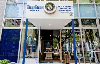 新たにオープンしたこだわりの店・ブルーブルー オオサカへ行こう!