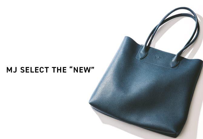 今月の「メンズジョーカー プレミアム」- カジュアルのみならずビジネスシーンでも使える上品顔のトートバッグ