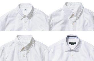 【2018年版】ユニクロ、GU、無印良品、ザラ、H&M、GAP「白シャツ」比較研究