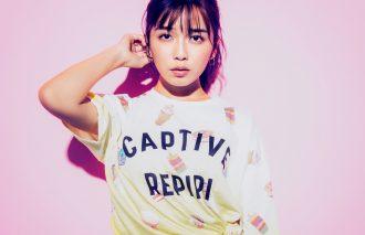 宇野実彩子(AAA)の2ndシングルは夏をキラキラさせる『サマーマーメイド』