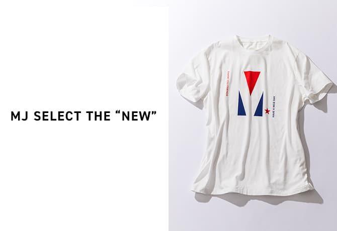 """今月の「メンズジョーカー プレミアム」- よーく見たらブランド名の""""M""""が見えてきませんか?"""