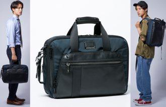 ビジネスバッグの名家【TUMI/トゥミ】がアプローチしたオンオフ仕様の3WAYバッグ