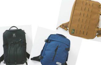 自転車通勤、出張、旅行、あらゆるシーンで使える人気3ブランドの秀逸バッグ