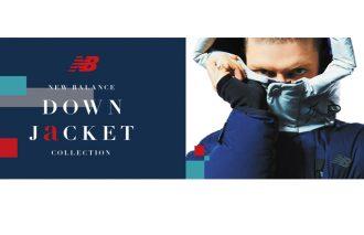 10月27日(土)から11月4日(日)までの9日間限定で原宿キャットストリートにて「New Balance DOW N JACKET COLLECTION POPUP STORE」をオープン