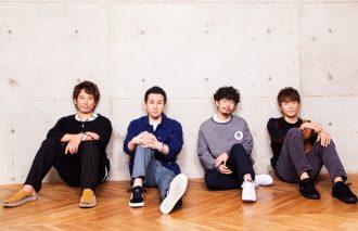 走り続けて20年以上、ASIAN KUNG-FU GENERATIONの最新アルバム『ホームタウン』完成インタビュー!