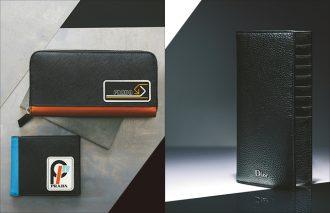 ギフトシーズン到来! 世界中が憧れる プラダ & ディオール の「大人の財布」