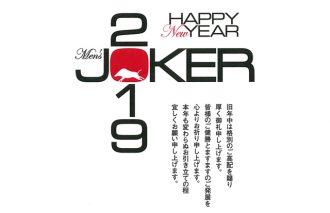 2019年あけましておめでとうございます Men's JOKER